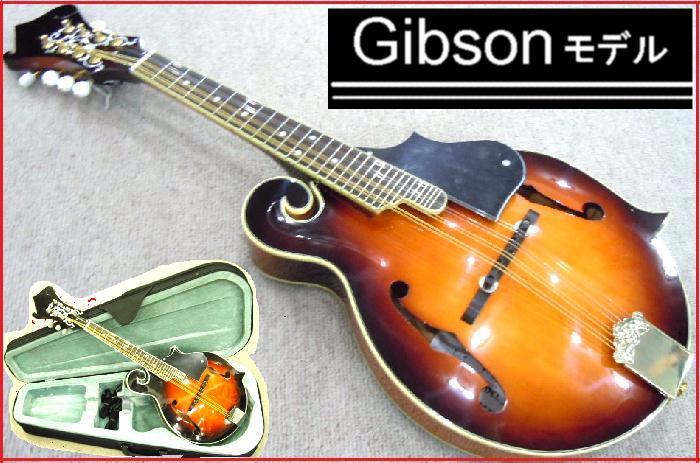 フラットマンドリン Gibson F5タイプ サンバースト色【1年保障】