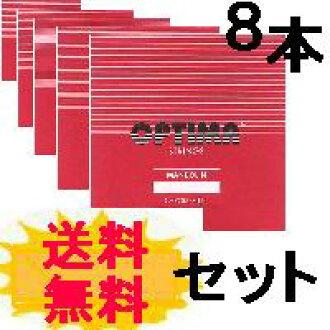 OPTIMA/oputima紅1套8條裝