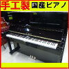 Pre-owned pianos Japan Victor V3