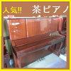 立式鋼琴鋼琴雅馬哈 W106/雅馬哈使用 (續)