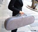 バイオリンケース 半円形スエード製 ブルーグレー 4/4サイズ