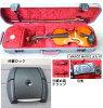Violin case MARCO MAGI made in Italy