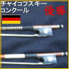 Violin bow Steffen Kuhnla Germany Meister bow Professinal special v001