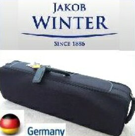 バイオリンケース JAKOB WINTER【日本正規品】ドイツ直輸入 4/4サイズ