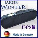 バイオリンケース JAKOB WINTER【日本正規品】 ドイツ製 ブラック 4/4サイズ用