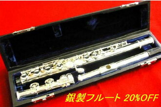Silver flute introduction to set case / care set with IMPERIAL
