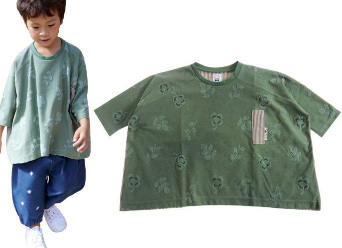 MOL モル michikusaワイドT/Tシャツ (ゆうパケット(メール便)OK)90cm/100cm/110cm/120cm (2019春夏新作)子供服 子ども服 ベビー服