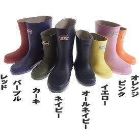 ZOOM(ズーム)レインブーツ/長靴(13cm-22cm)
