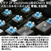 Keyboard USB PS/2 blue axis mechanical 109 key Germany Cherry company made LED lights keyboard STELLAR (Stella) OWL-KB109LBMN (B)