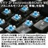 """键盘USB PS/2青车轴机械109键德国Cherry公司制造LED灯键盘""""STELLAR""""(斯蒂拉)OWL-KB109LBMN(B)0613bonus_coupon"""