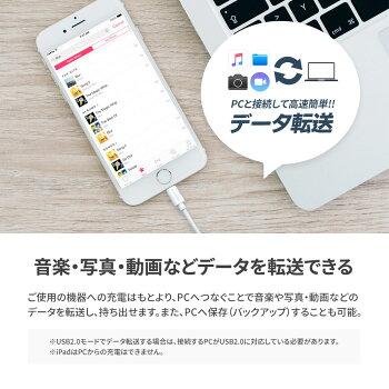 iPhoneX/8/7対応充電ケーブル1.2mアイフォン2.4A出力ライトニングMFI認証ケーブルLightningケーブル急速充電ケーブルデータ通信120cmApple認証1年保証【メール便送料無料】