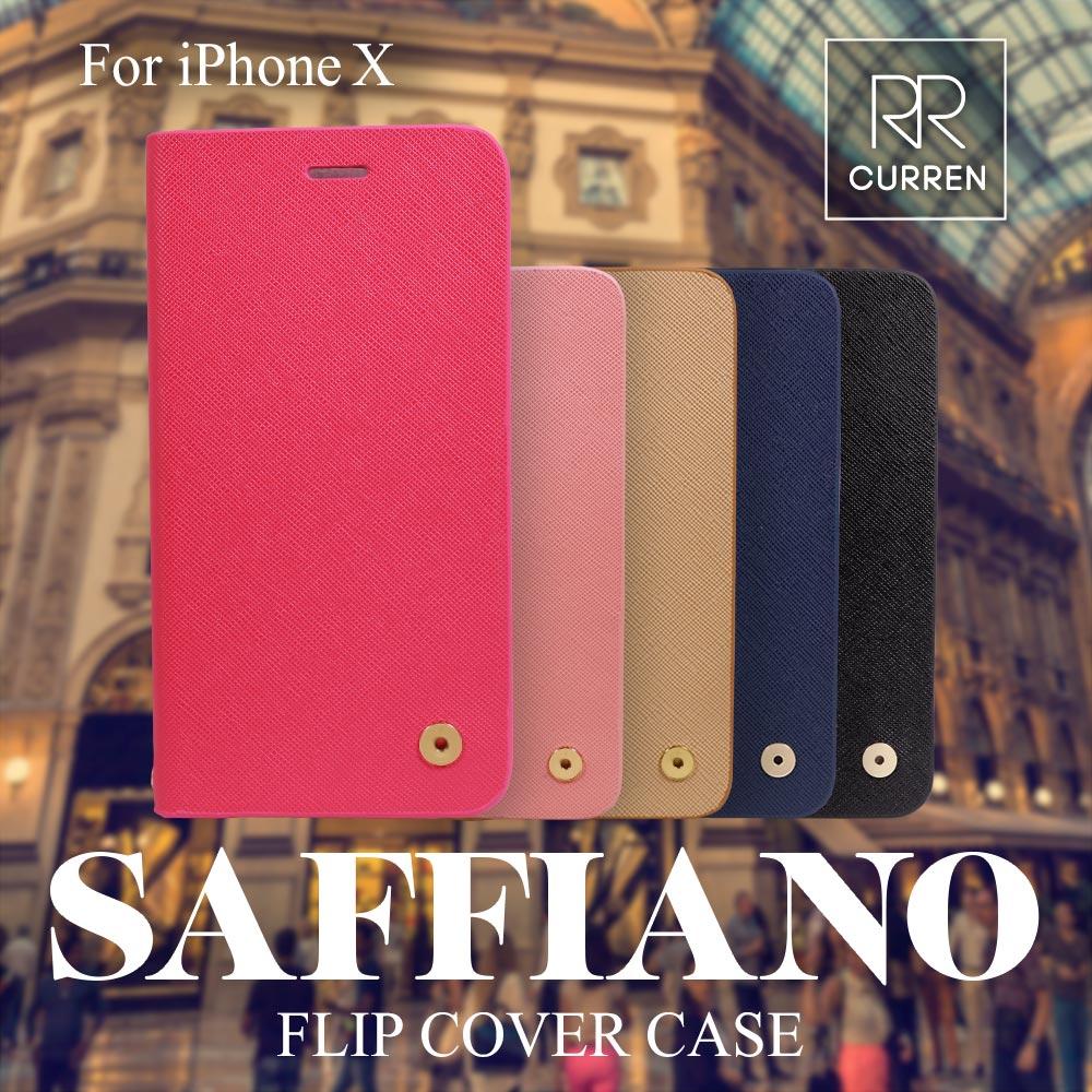 【メール便送料無料】サフィアーノ風×PUレザーで高級感溢れる iPhone X / iPhoneX 専用 curren 手帳型ケース