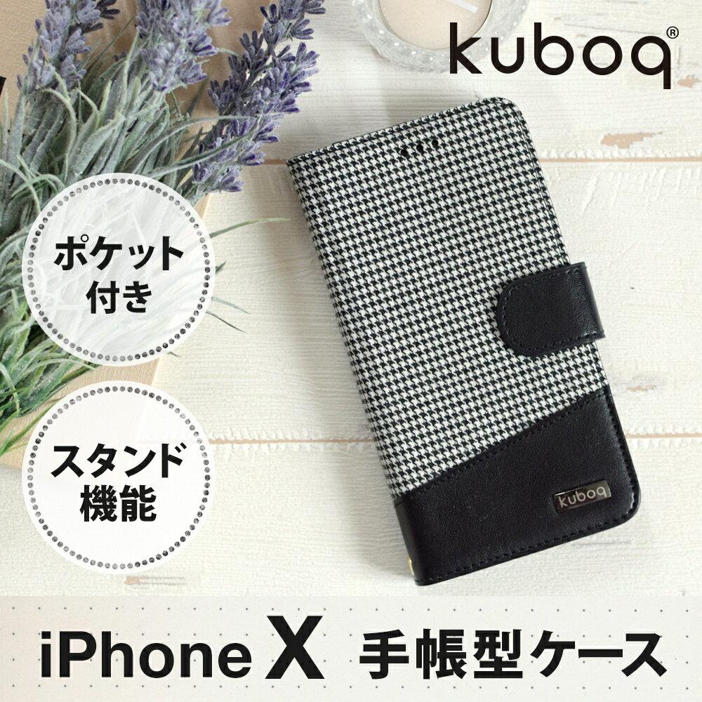 【メール便送料無料】ビジネスシーンでも際立つ上品な千鳥格子柄 iPhone X / iPhoneX 専用 kuboq 手帳型ケース