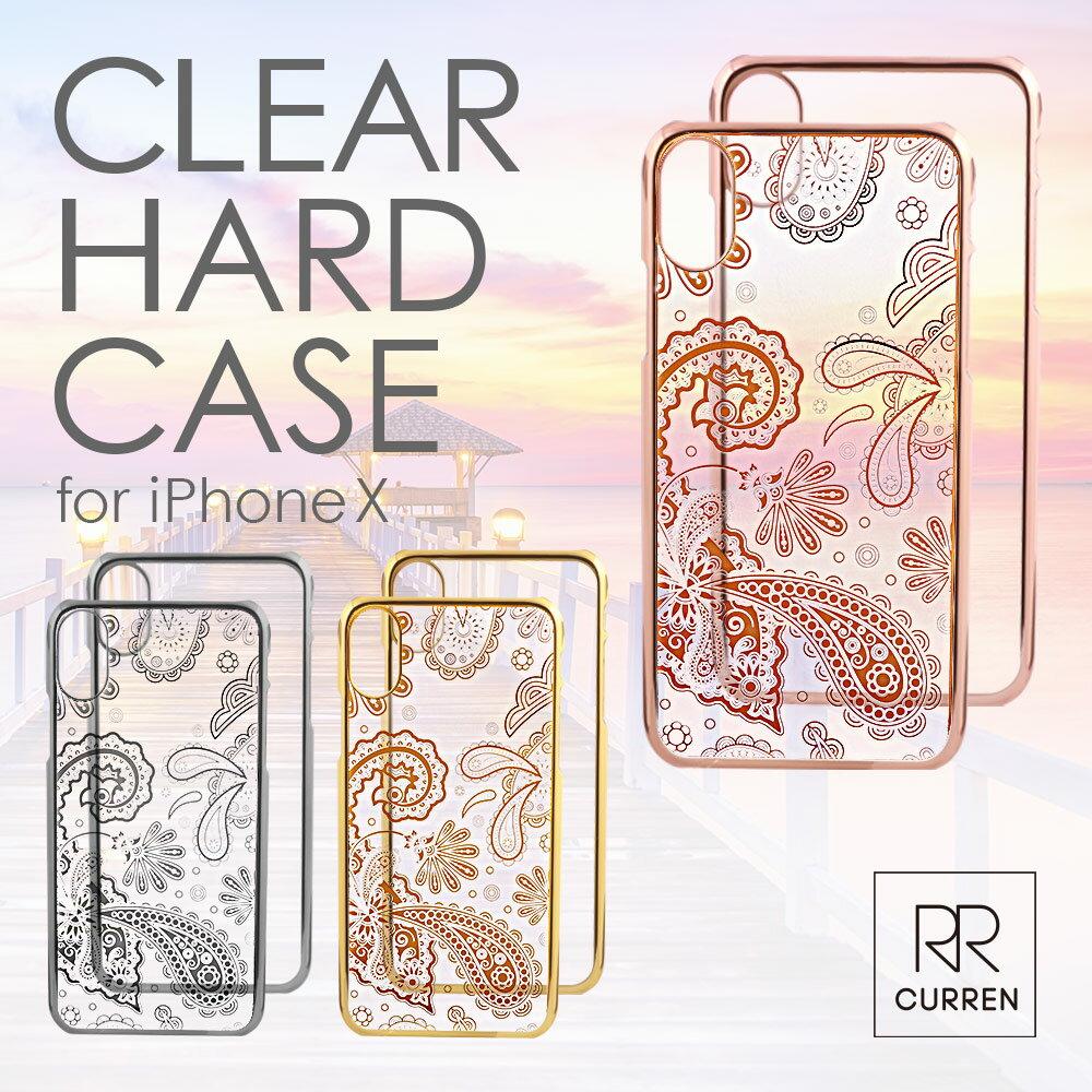 クリアケースにアクセントの入ったiPhone X 専用 CURREN 背面ケース メール便送料無料