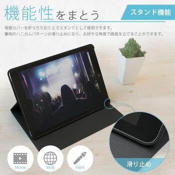 【送料無料】iPadmini4専用フラップケースヘアラインブラックグレーオートスリープ付液晶保護フィルムクリーニングクロス付動画視聴ネット閲覧スタンド機能スリムタイプ