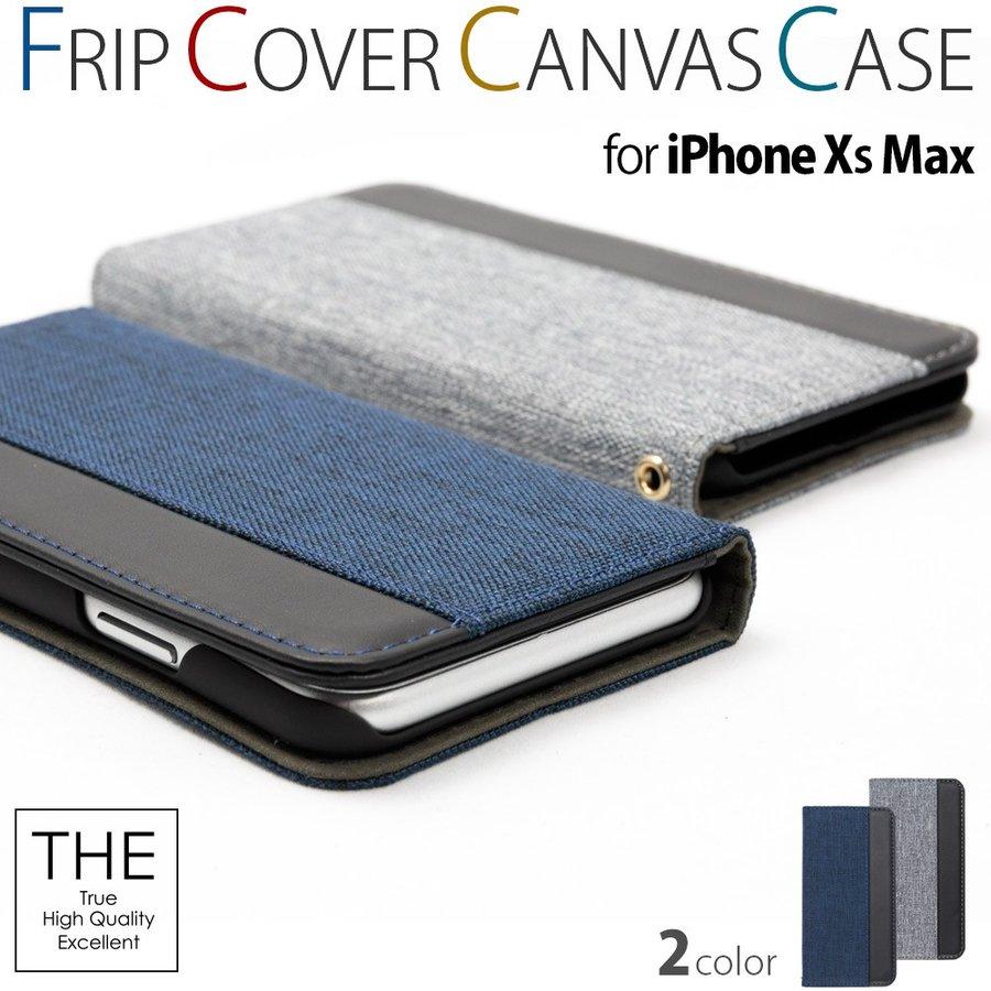期間限定価格 iPhone XR 6.1インチ 手帳型ケース ファブリック素材xPUレザー グレーxブラック ネイビーxブラック シンプル メール便送料無料