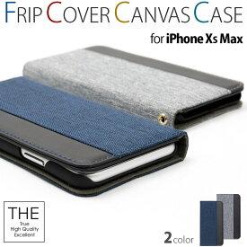 iPhone XR 6.1インチ 手帳型ケース ファブリック素材xPUレザー グレーxブラック ネイビーxブラック シンプル メール便送料無料