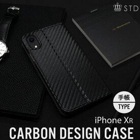 iPhone XR 6.1インチ 手帳型ケース PUレザー カーボン調 ブラック カードポケット スタンド機能 メール便送料無料