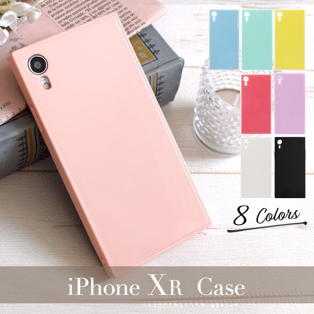 iPhone XR 6.1インチ 握った時のフィット感が抜群な背面強化ガラスハイブリッドケース メール便送料無料