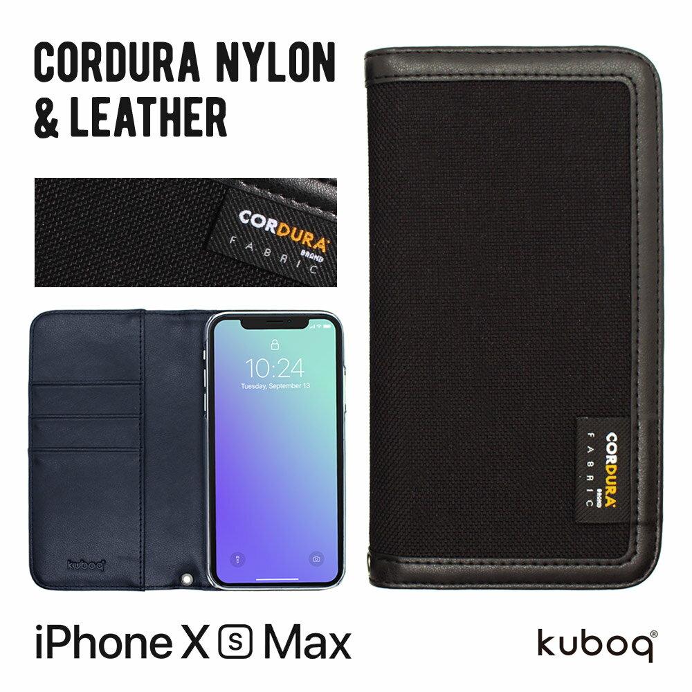 iPhone XS Max 6.5インチ 手帳型ケース CORDURA スタンド機能 カードポケット メール便送料無料