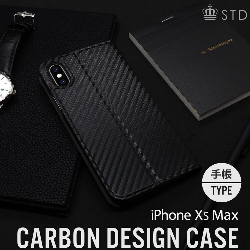 iPhone XS Max 6.5インチ 手帳型ケース PUレザー カーボン調 メール便送料無料