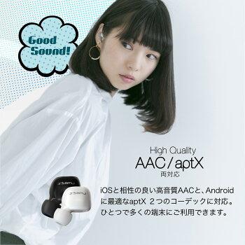 モニター限定半額完全ワイヤレスイヤホンAAC・aptX対応HDSS搭載Bluetooth5.0TWSトゥルーワイヤレスiPhoneAndroid宅C