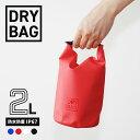 期間限定価格 防水 バッグ ショルダー WATER PROOF DRY BAGドライバッグ 2L メンズ レディース ジュニア 梅雨 釣り 宅C シンプル