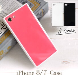 iPhone8/7対応 TPU×PC×背面強化ガラスのハイブリッドケース アイスブラック ミルク チェリー メール便送料無料