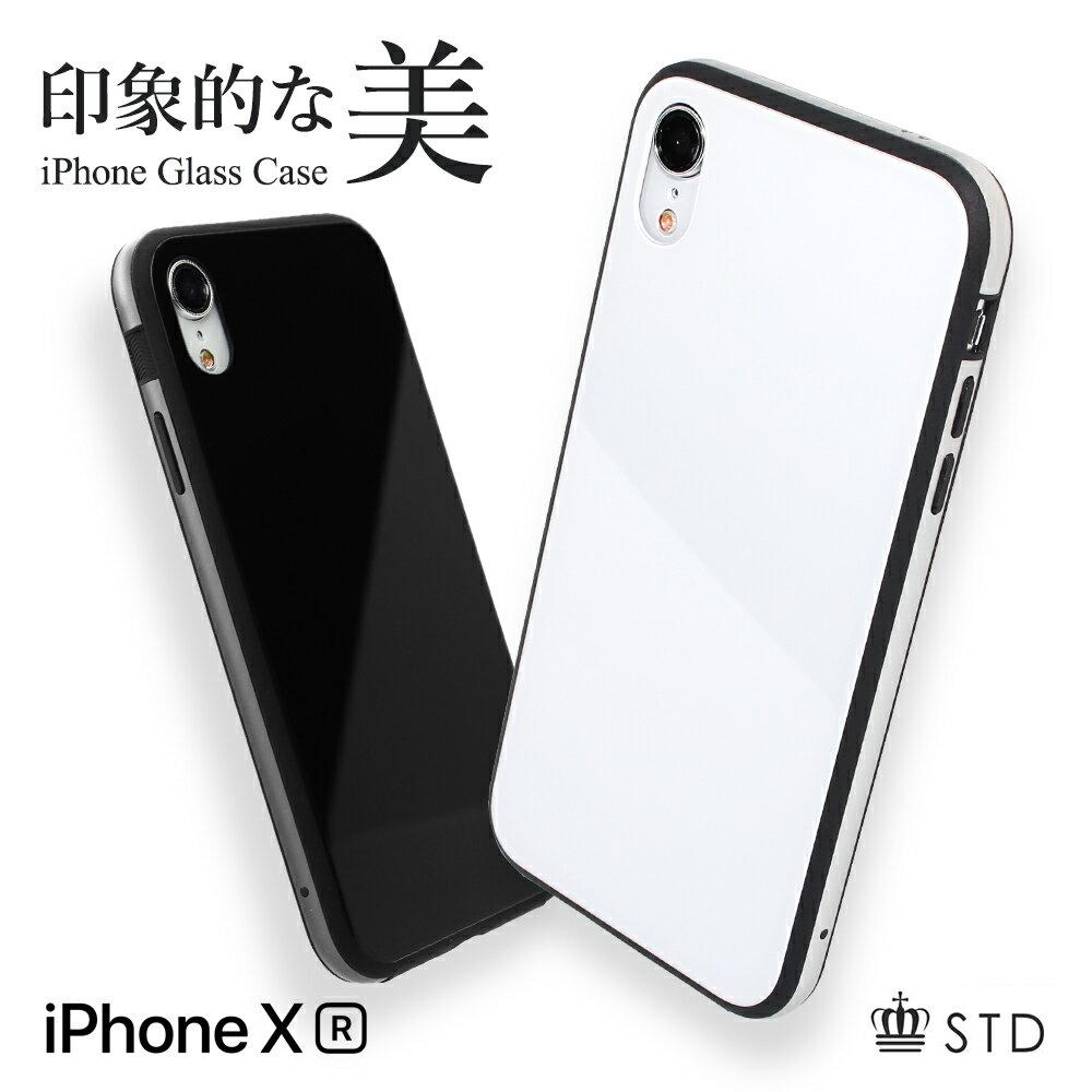 期間限定価格 iPhone XR 6.1インチ TPU+アルミニウムのハイブリッドバンパー+ガラス背面ケース 耐衝撃 ブラック ホワイト メール便送料無料