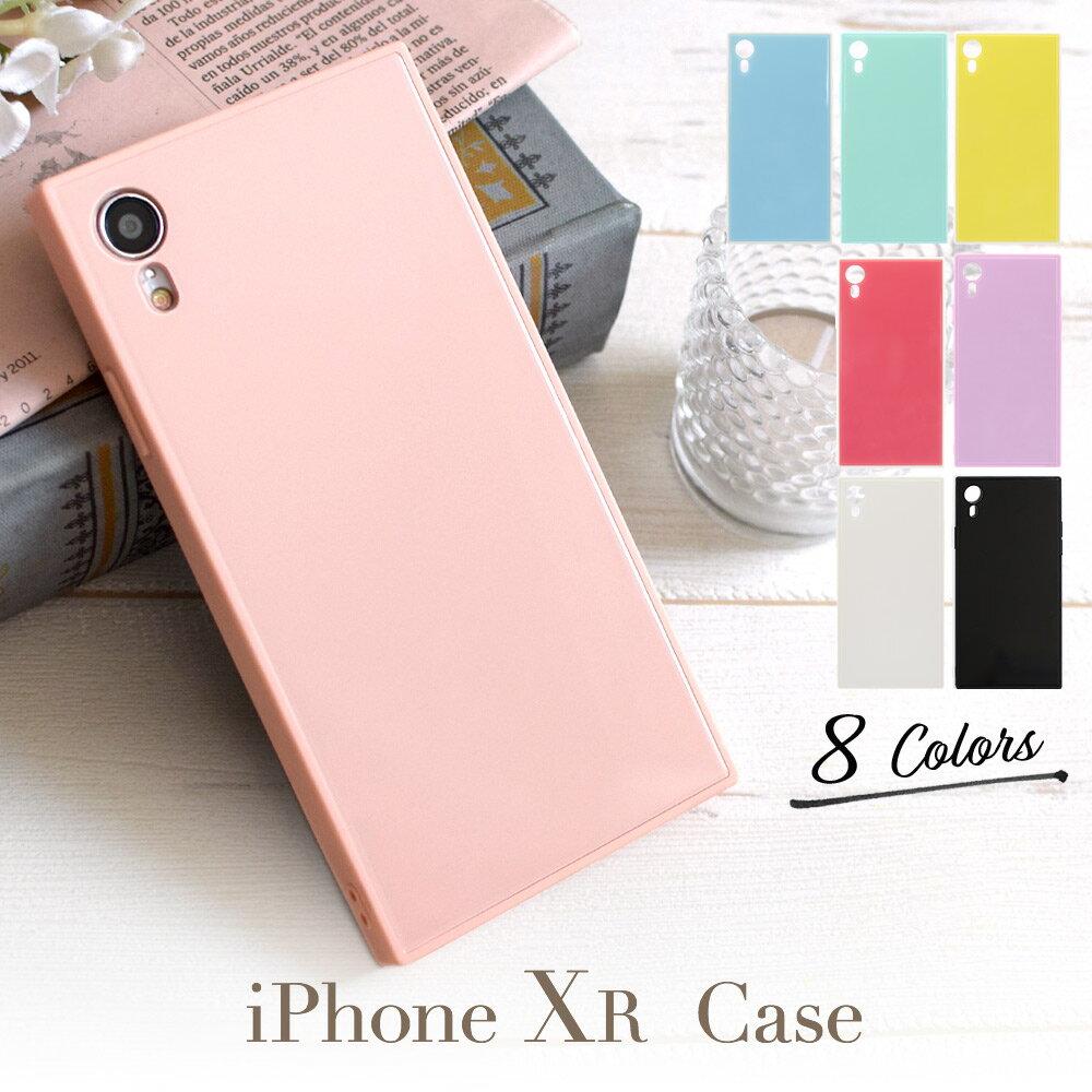 期間限定価格 iPhone XR 6.1インチ 握った時のフィット感が抜群な背面強化ガラスハイブリッドケース メール便送料無料