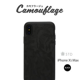 iPhone XS Max 6.5インチ TPU×PCのハイブリッドケース カモフラージュ ブラック メール便送料無料