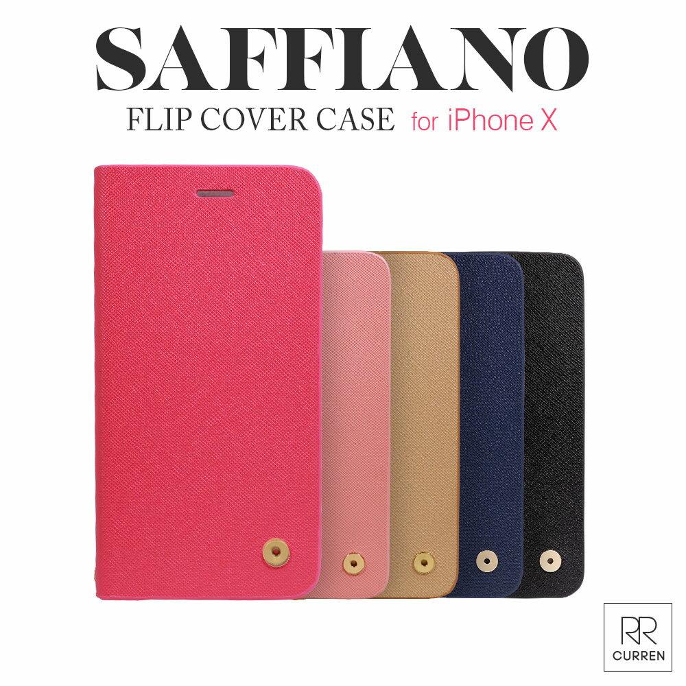 期間限定価格 サフィアーノ風×PUレザーで高級感溢れる iPhone XS / X 専用 curren 手帳型ケース メール便送料無料