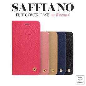 サフィアーノ風×PUレザーで高級感溢れる iPhone XS / X 専用 curren 手帳型ケース メール便送料無料