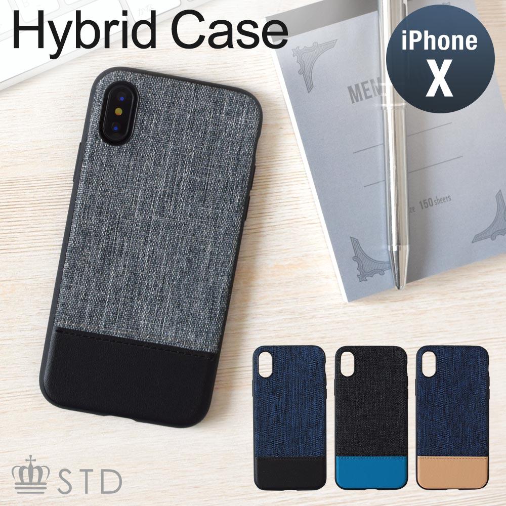 期間限定価格 ファブリック素材とPUレザーのバイカラー iPhone XS / X 専用 STD 背面ケース メール便送料無料