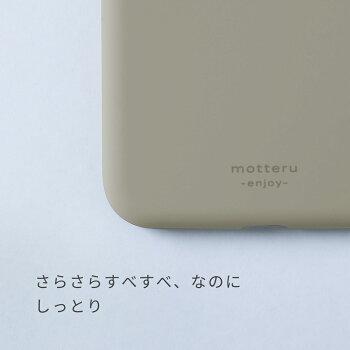 MOTTERUモッテルiPhoneケースやわらかウォーターシリコンSOFUMOソフモiPhone12ProMax/12Pro/12mini/SE2/11ProMax/11Pro/11/XR/XS/X/8Plus/8/7Plus/7背面メール便送料無料