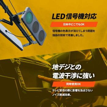 ドライブレコーダーフルHDGPS内蔵ブラケットLED信号対策済12V24V車対応