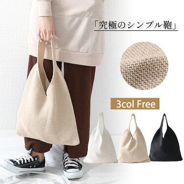 2019新作ニット手提げバッグサマーニットシンプルバッグ鞄手提げowncode(u2)