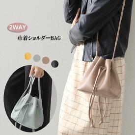 2WAY巾着バッグ レディース 鞄 肩掛け 巾着 小物 小型 ミニバッグ 手提げ owncode (u3)