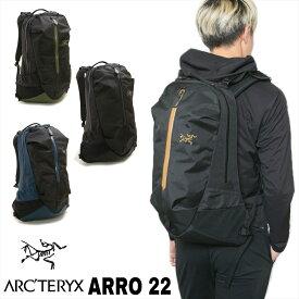 アークテリクス リュック ARRO 22 BACKPACK アロー 22 バックパック 24016 メンズ 2020SS Arc'teryx 【新品】