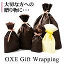 OXEプレゼント用ギフトラッピング(一部対象外あり)※個別ラッピングの場合は個数分カートに入れて下さい 包装 贈り物 …
