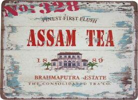 CASTLE MELAMINE Table MatAssam Tea TMCM51