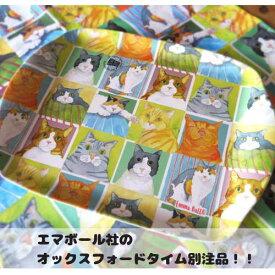 別注品 Emma Ball Medium Tray トレイ BRITISH CAT LIFE EBMMD64 猫 ネコ キャット
