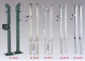 【送料無料】ダンノ(DANNO)丸型ステンレステニス支柱ST(屋外用)ネット巻式