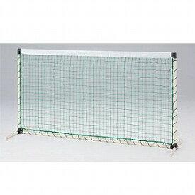 【送料無料】ダンノ (DANNO) 軽量テニスフェンスDX (ネット張上げ品) D-279