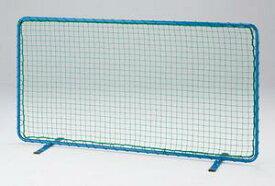 【送料無料】ダンノ (DANNO) テニスフェンスST (ネット張上げ品) D-277