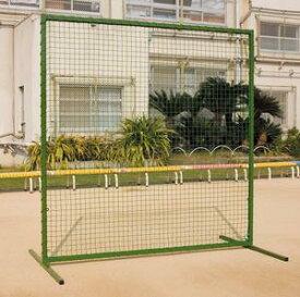 【送料無料】ダンノ (DANNO) 防球フェンス (ネット張り上げ品) (2m×2m) D-8058