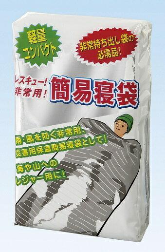 ダンノ (DANNO) レスキュー簡易寝袋 D-7801