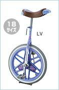 【送料無料】ダンノ (DANNO) スケアクロウ一輪車 (18インチ) D-3528
