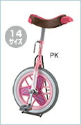 【送料無料】ダンノ (DANNO) スケアクロウ一輪車 (14インチ) D-3526