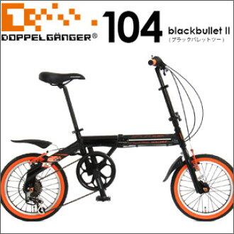 DOPPELGANGER(R)16英寸折疊自行車104 blackbullet 2